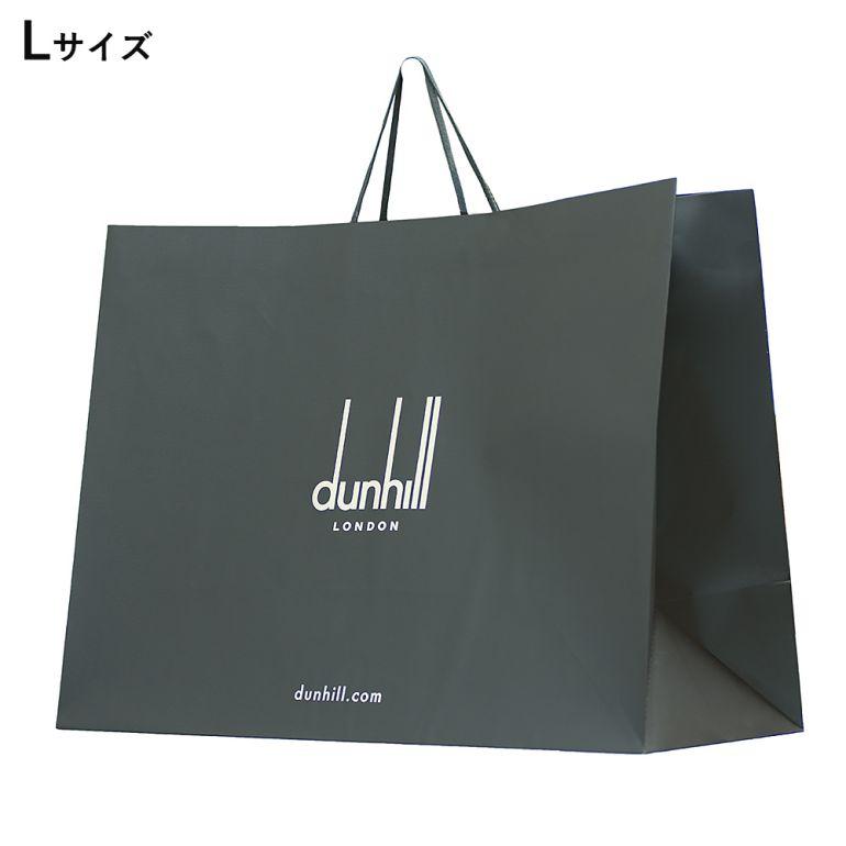【袋のみの購入不可】ダンヒル バッグ用 純正紙袋 H45.5cm×W61cm×D25.5cm バッグなどの大きめサイズ ダンヒル商品1点につき1枚まで注文可能