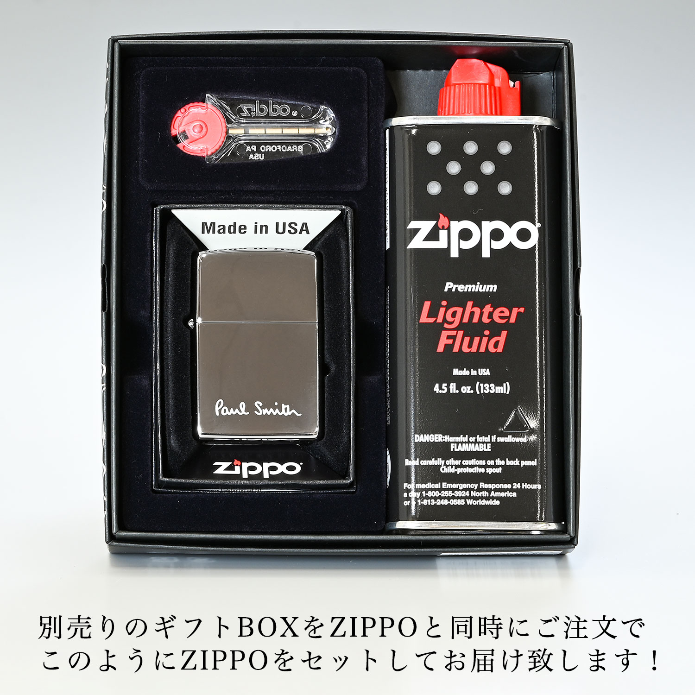 メール便可275円 名入れ無料 ポールスミス ZIPPO ライター シルバー M1A PAUL AZIPPO 82
