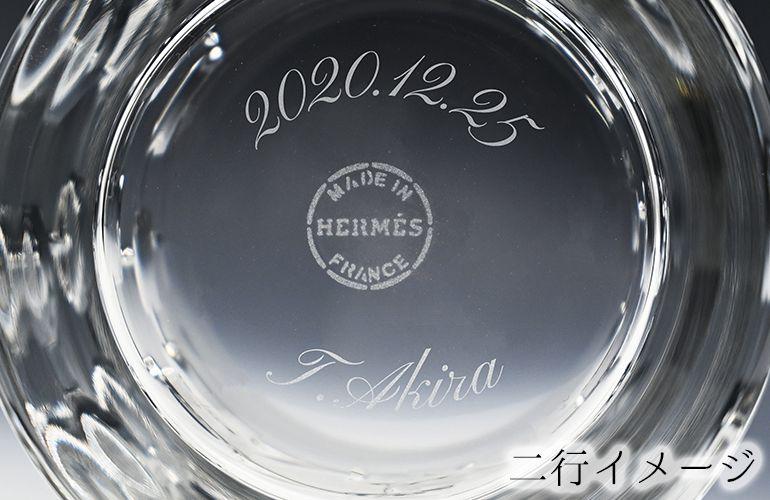 名入れ対応 エルメス HERMES グラス 新品 ハイボール タンブラー ペア 400ml アンテルヴァル INTERVALLE クリスタル 010253P2