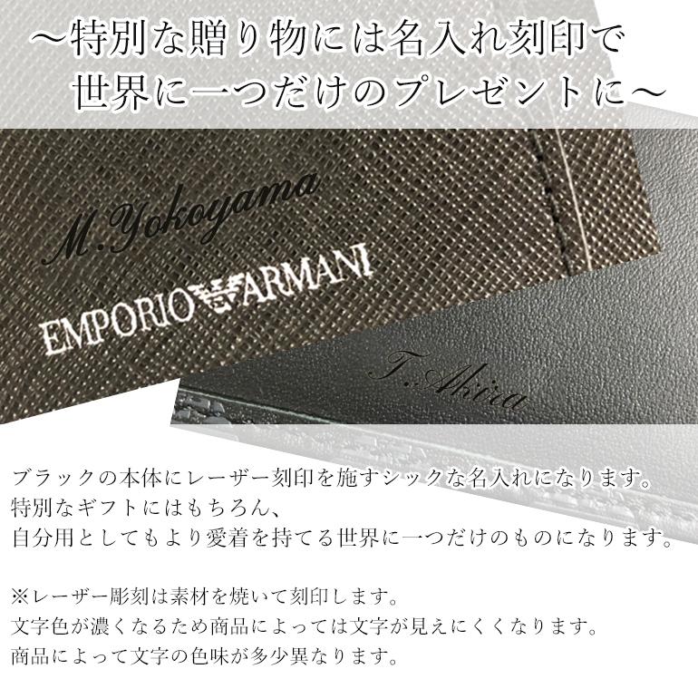 エンポリオ アルマーニ EMPORIO ARMANI ラウンドファスナー 長財布 メンズ ブラック YEME49 Y020V 81072 名入れ可有料