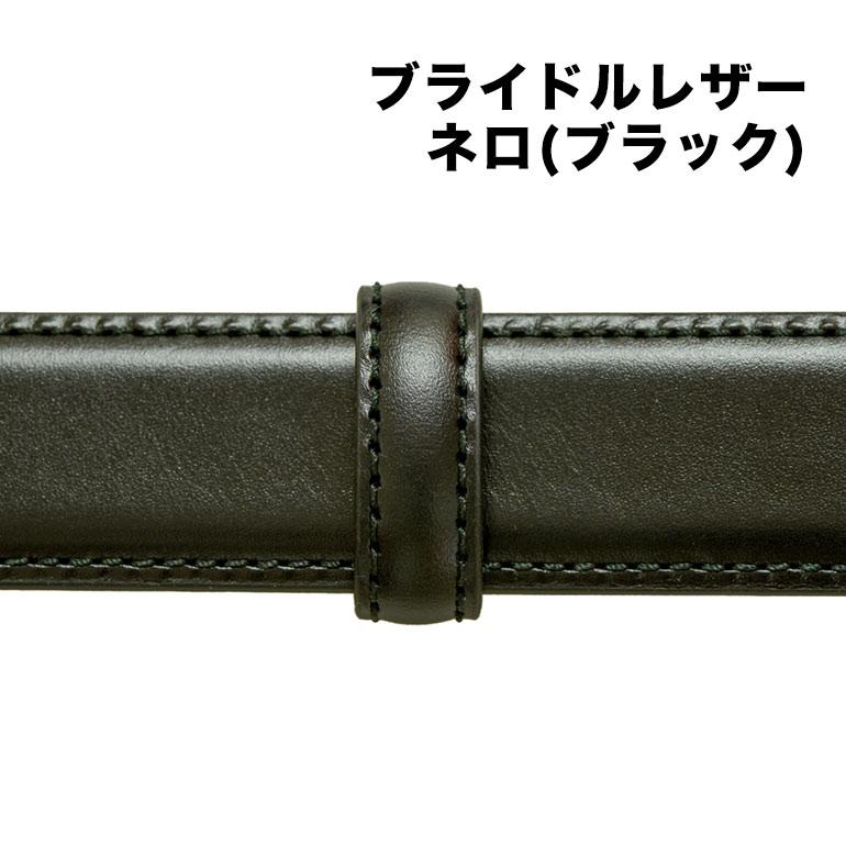 ベルトループ 遊環 遊革 幅3.5cm ストリンガ専用