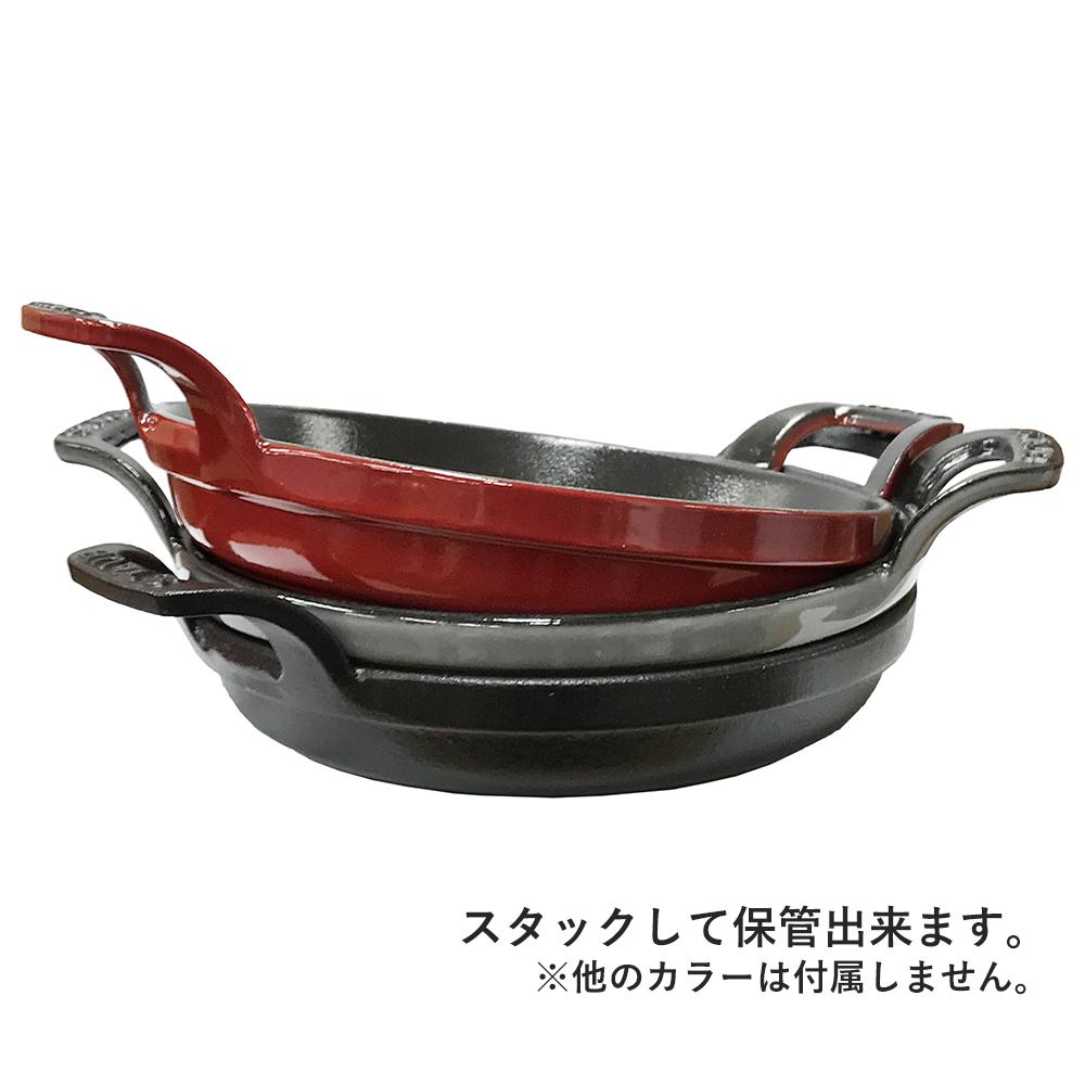 ストウブ フライパン ラウンド スタッカブルディッシュ 16cm ブラック 1301623 (40509-553-0) ホーロー 鋳物
