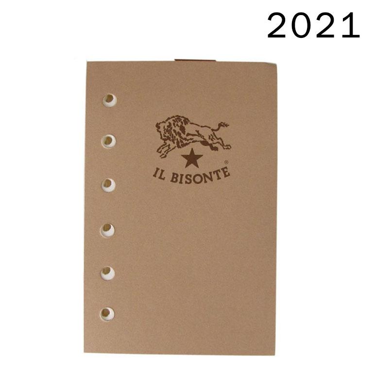メール便可275円 イルビゾンテ IL BISONTE システム手帳 2021年版 リフィル レフィル 6穴 85mm×130mm F0323RR