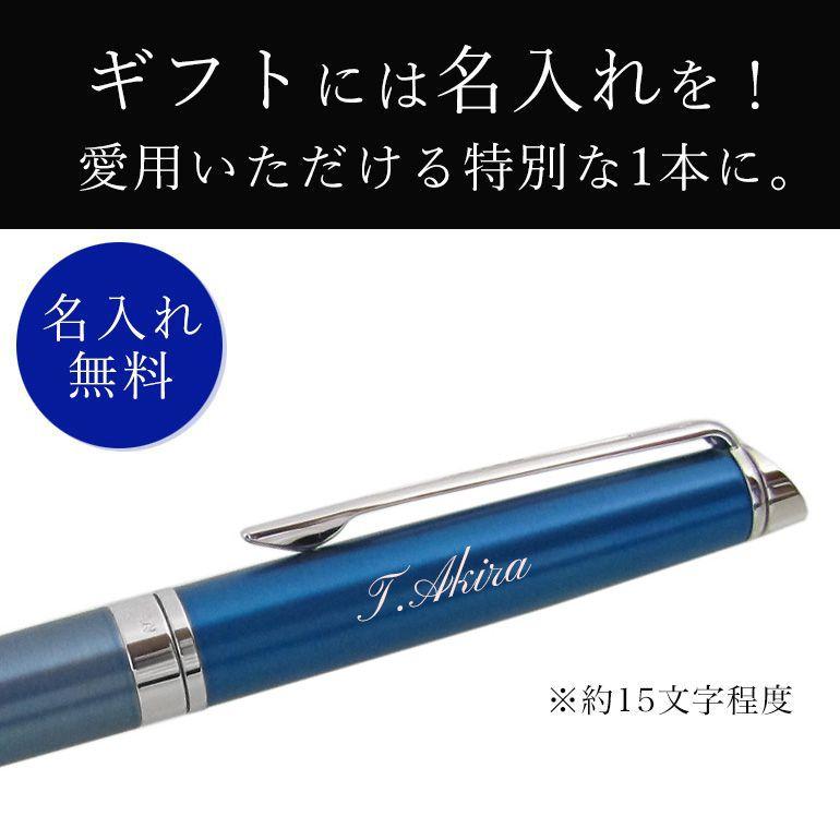 名入れ無料 純正包装無料 ウォーターマン 万年筆 ペン F 細字 メンズ レディース メトロポリタン エッセンシャル シーブルー 名前入れ