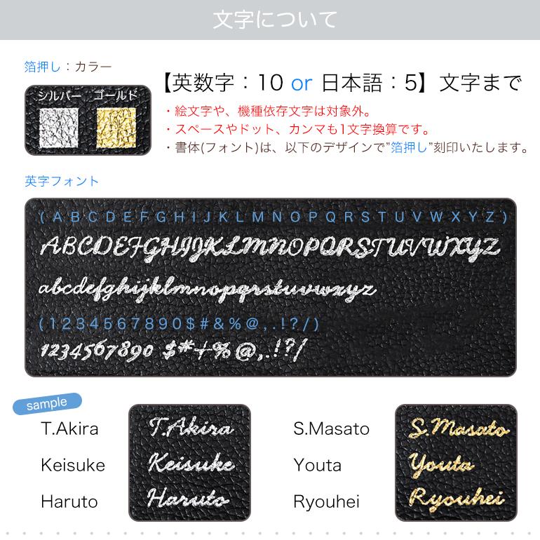 【名入れ可有料】 ダンヒル 長財布 メンズ レザー カドガン ブラック 18F2100CA001