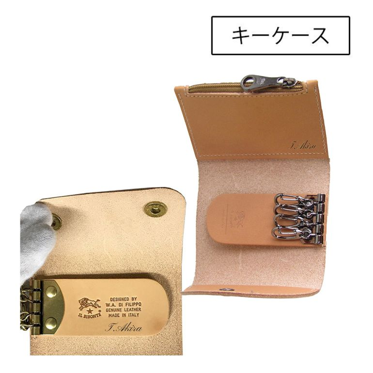 イルビゾンテ キーケース コインケース付 バケッタレザー CIOCCOLATO チョコレート C1186 P3 962 名入れ可有料 ※名入れ別売り