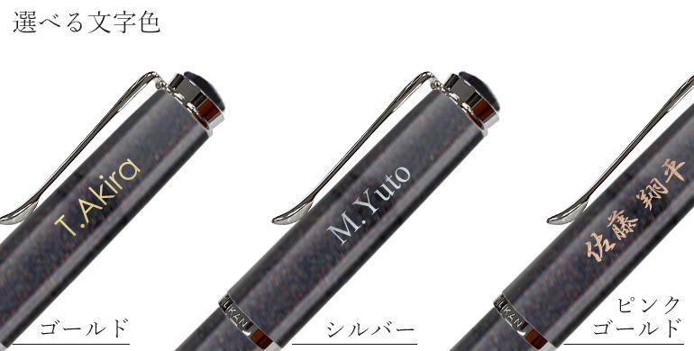 【名入れ無料】 ペリカン 万年筆 メンズ レディース クラシック M205 ムーンストーン インク付属 純正箱付