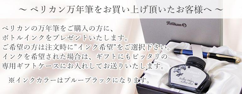 【名入れ無料】 ペリカン 万年筆 メンズ レディース スーベレーン M405 シルバーホワイト インク特典有 純正箱付