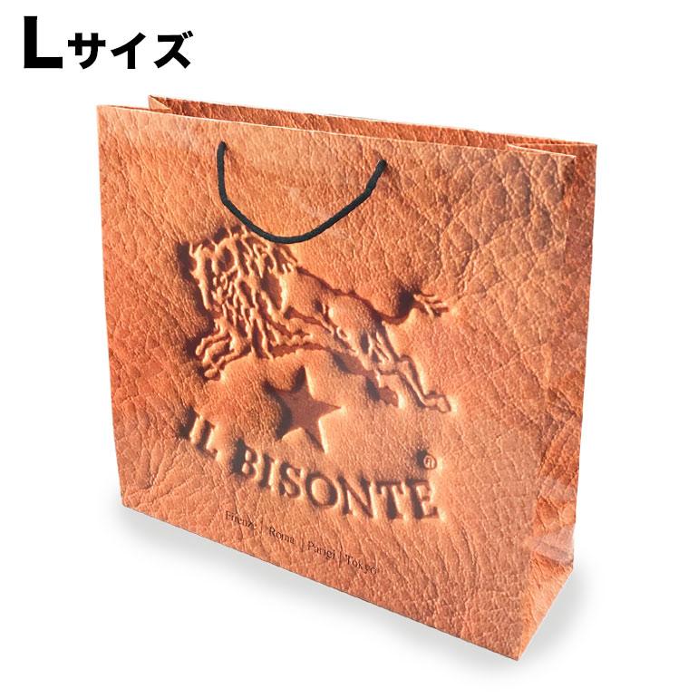 【袋のみの購入不可】 イルビゾンテ バッグ用 純正紙袋 Lサイズ イルビゾンテ商品1点につき1枚ご注文可能です