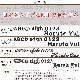 刺しゅう無料 マリメッコ ミトン ピエニ ウニッコ ホワイト×ブラック 064158 030 (069807 030) 名入れ イニシャル 刺繍 刺しゅう 名前入れ ネーム入れ メール便可275円 ※代引不可