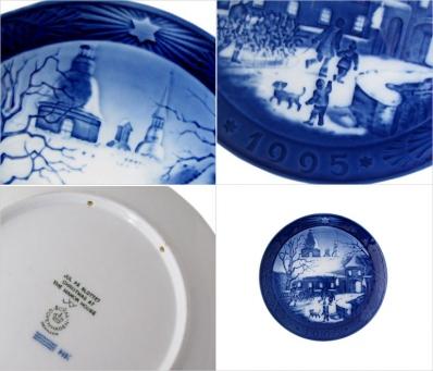 皿立て付き ロイヤルコペンハーゲン イヤープレート クリスマスプレート 1995年 平成7年 1901095 名入れ可有料 ※名入れ別売り