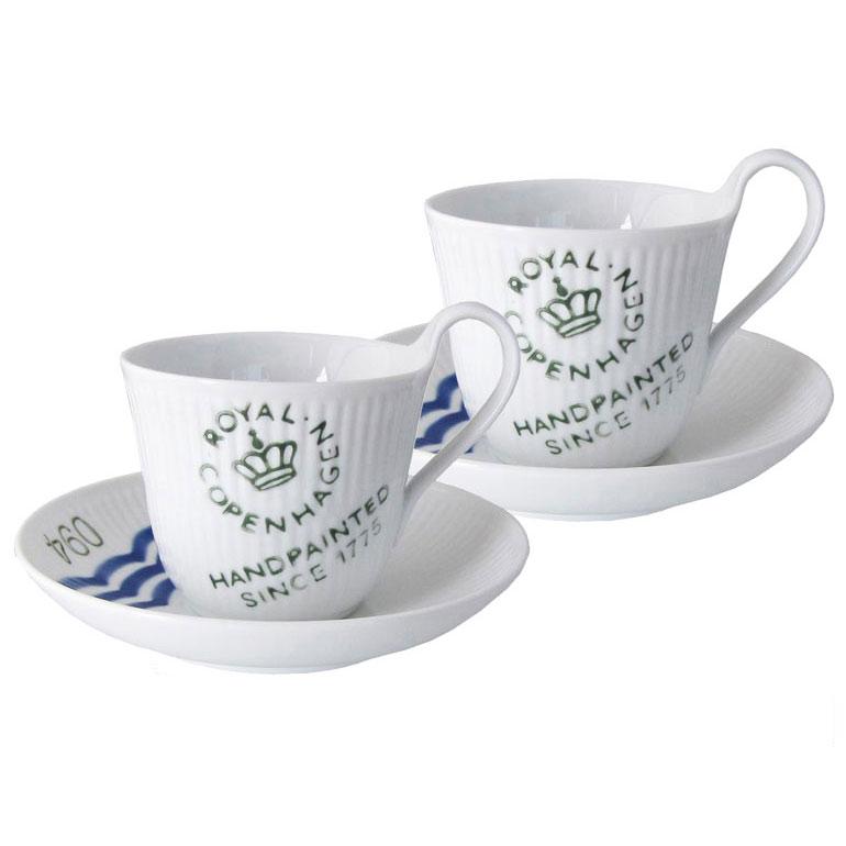 2客セット ロイヤルコペンハーゲン フルーテッド シグネチャー ティーカップ & ソーサー ハイハンドル 240ml 2556092