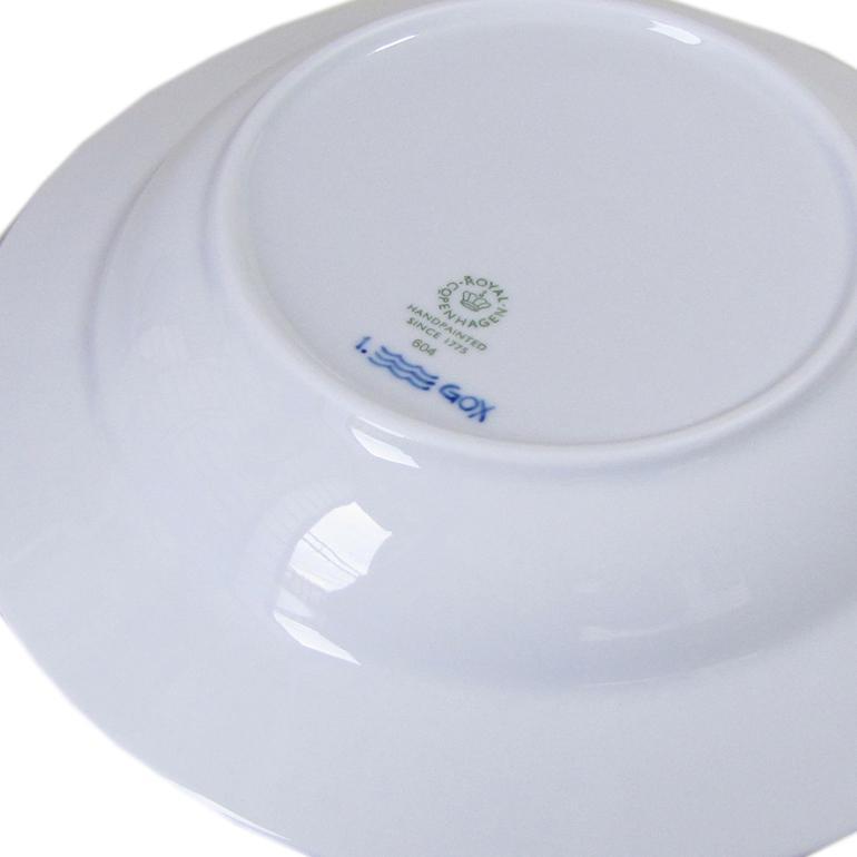 ロイヤルコペンハーゲン ブルーフルーテッド プレイン パスタプレート カレー皿 ディープ 21cm 1101604 名入れ可有料 ※名入れ別売り