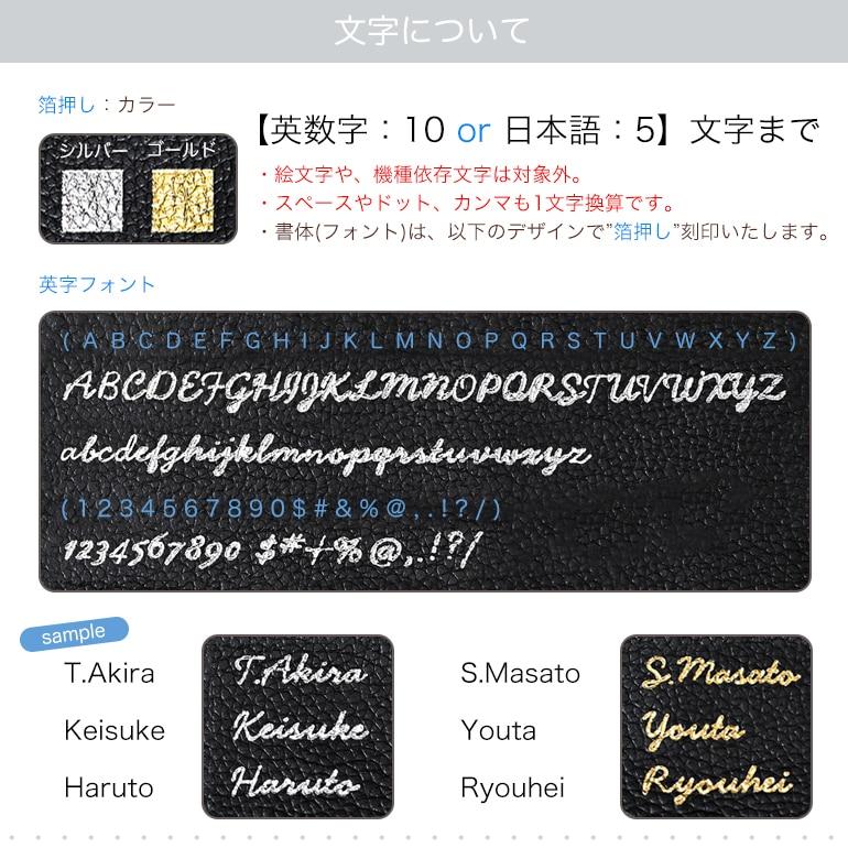 ダンヒル 長財布 メンズ ラウンドファスナー カドガン ブラック 18F2180CA001 名入れ可有料