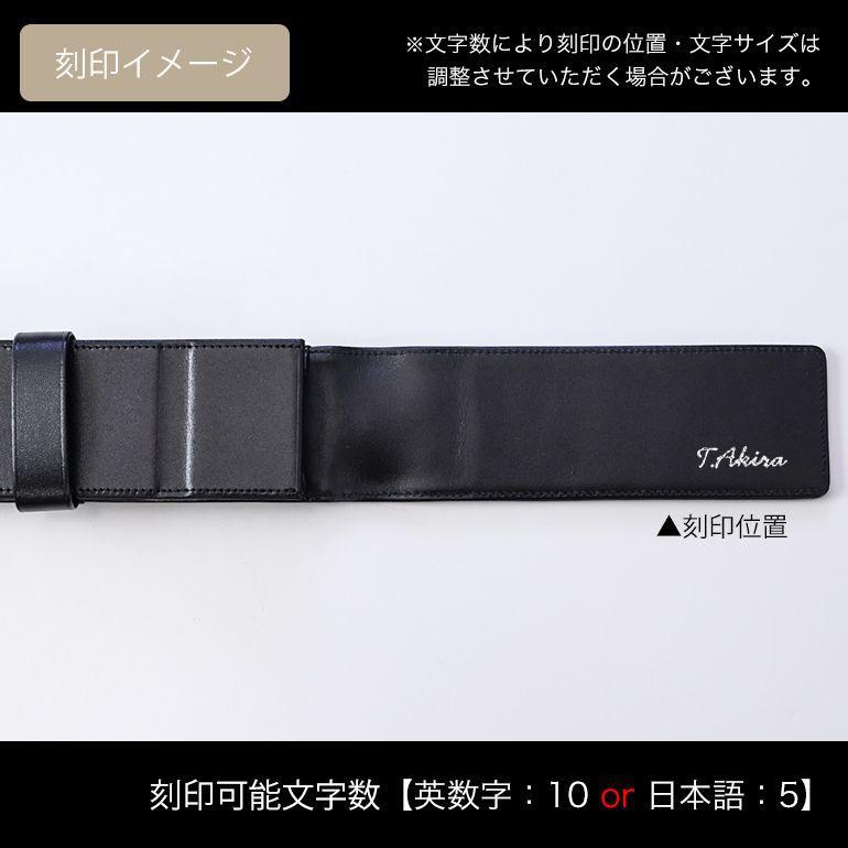 モンブラン 名入れ無料 ペンケース マイスターシュテュック 2本差しペンポーチ ブラック レザー 14311 30302 高級筆記具