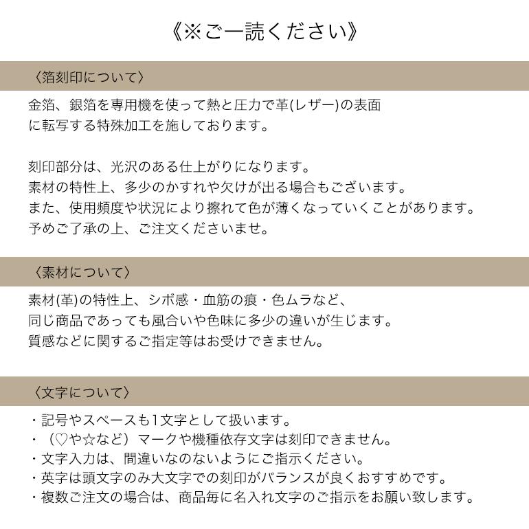 モンブラン 名入れ無料 ペンケース マイスターシュテュック 1本差しペンポーチ ブラック レザー 14309 30301 高級筆記具