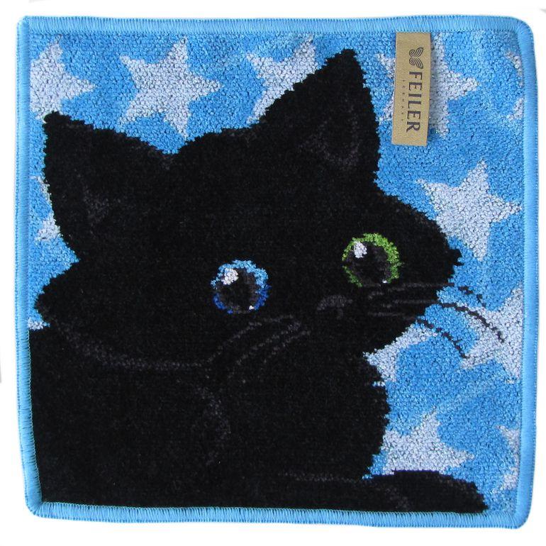 メール便可275円 純正ビニール袋付 フェイラー ハンカチ ハンドタオル タオルハンカチ 25cm ブラックキャット 黒猫 オッドアイ ブルー