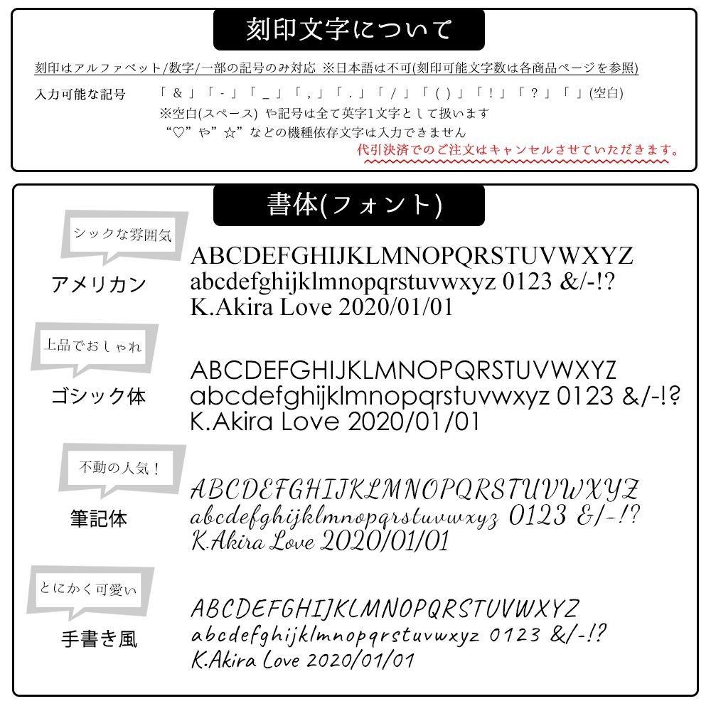 グッチ リング 14号 メンズ レディース 指輪 シルバー925 Gマーク Gリング YBC032660 YBC032661 名入れ無料