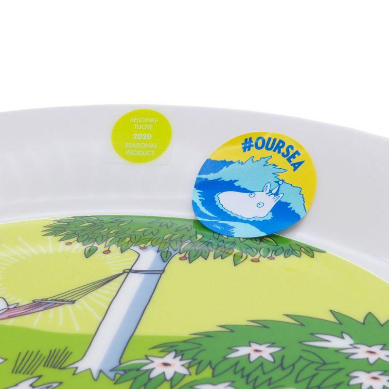 アラビア プレート 2020年 夏限定 300ml ムーミンコレクション 絵皿 19cm  Relaxing リラクシング 1052328