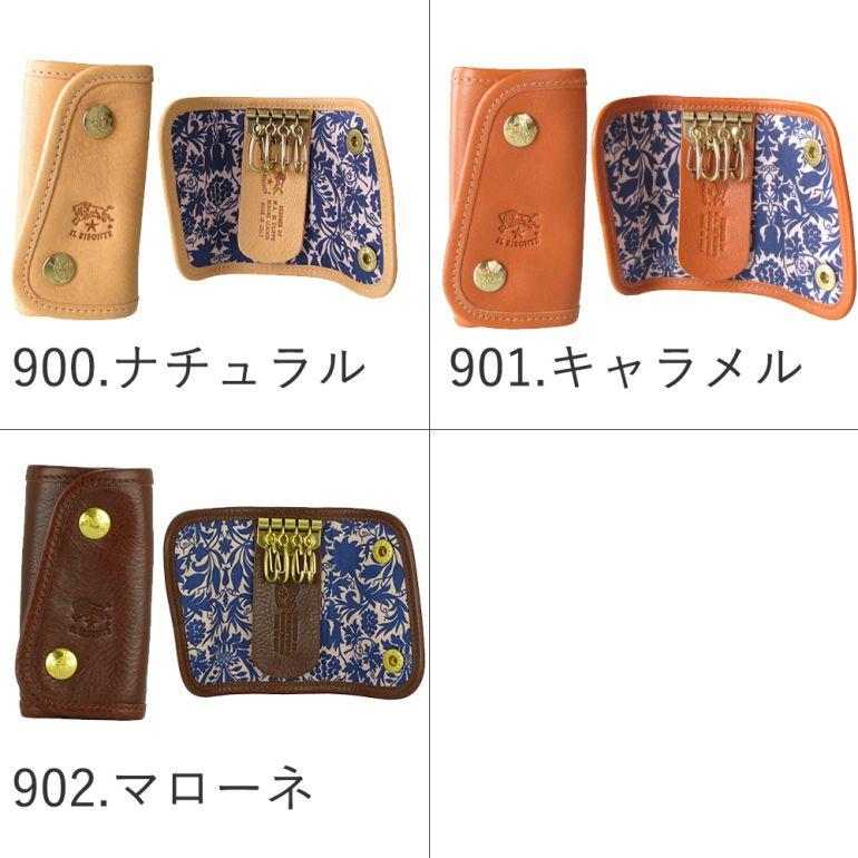 イルビゾンテ キーケース メンズ レディース レザー 全七色 リバティプリント C1067