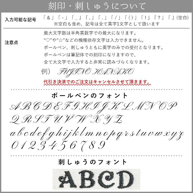 名入れ無料 オロビアンコ ボールペン フレッチャ ハンカチ ギフトセット クールシルバー CT 1953701 刺しゅう 刺繍 純正ラッピング無料