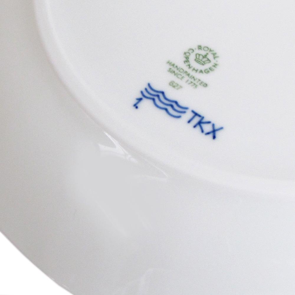 ロイヤルコペンハーゲン ブロムスト プレート リリー 27cm 1025320(2901627) 名入れ可有料 ※名入れ別売り