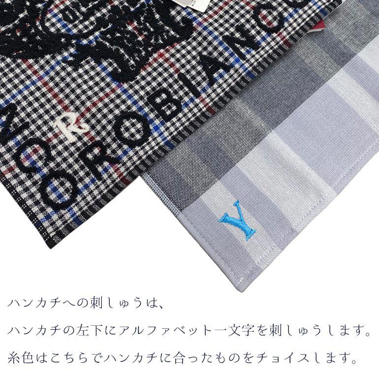 名入れ無料 オロビアンコ ボールペン フレッチャ ハンカチ ギフトセット ガンメタル CT 1953703 刺しゅう 刺繍 純正ラッピング無料