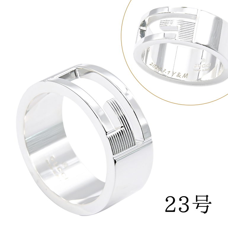 グッチ リング 23号 メンズ レディース 指輪 シルバー925 Gマーク Gリング YBC032660 YBC032661 名入れ無料