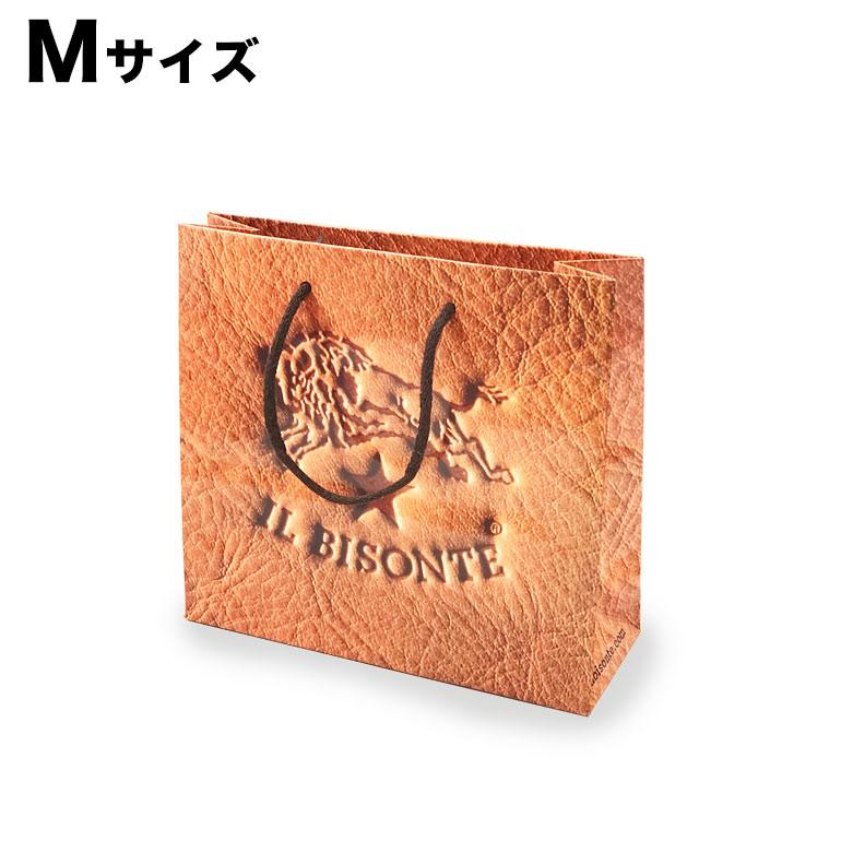 【袋のみの購入不可】 イルビゾンテ 純正紙袋 Mサイズ イルビゾンテ商品1点につき1枚ご注文可能です