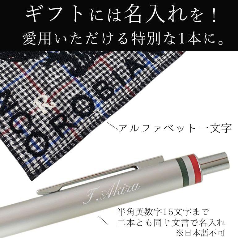 名入れ無料 オロビアンコ ボールペン シャープペン フレッチャ ハンカチ ギフトセット クールシルバー CT 1953801 刺しゅう 刺繍 純正ラッピング無料