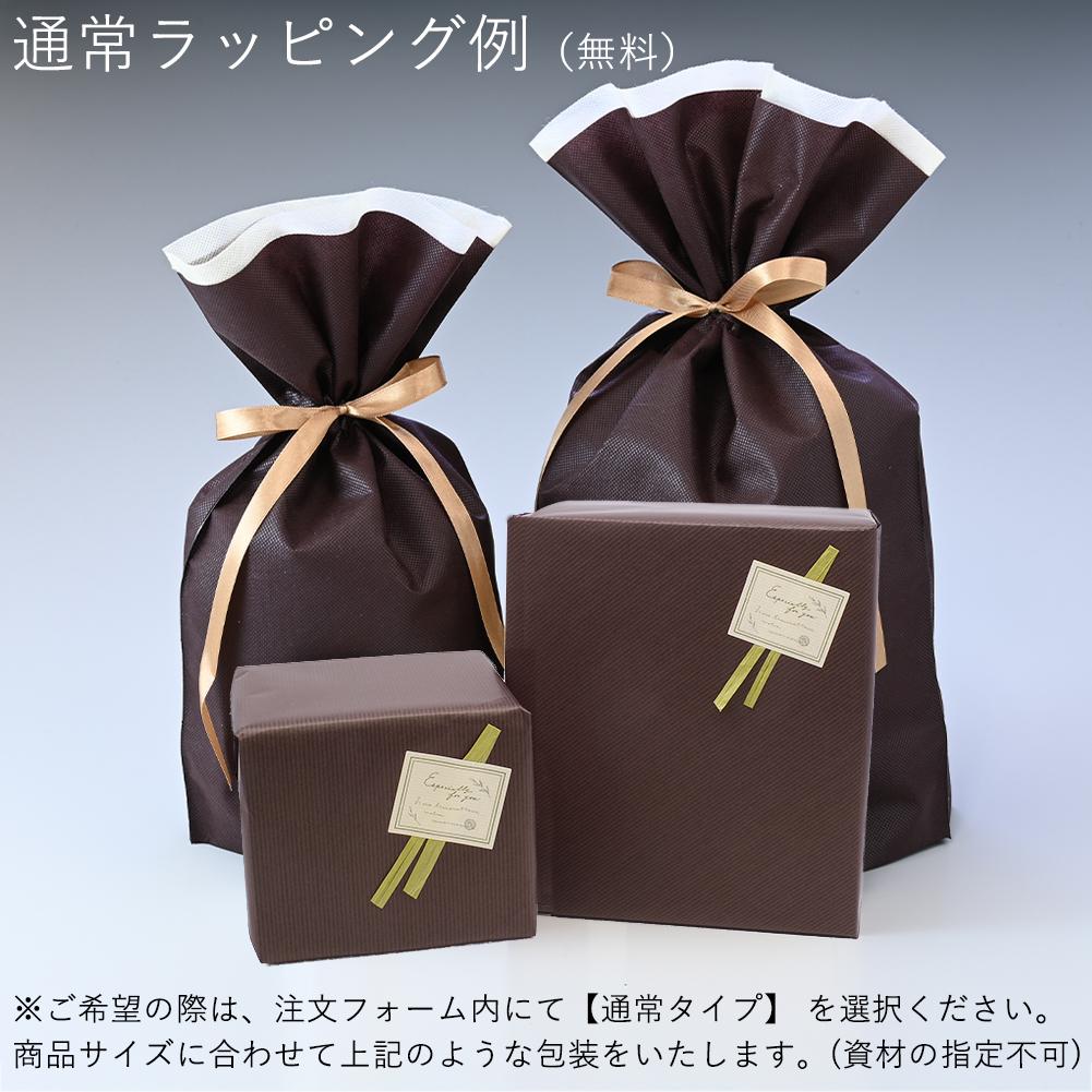 【単品販売 箱なし】 バカラ グラス シャトーバカラ ワイングラス 赤ワイン L 21.7cm 2611151 2610696
