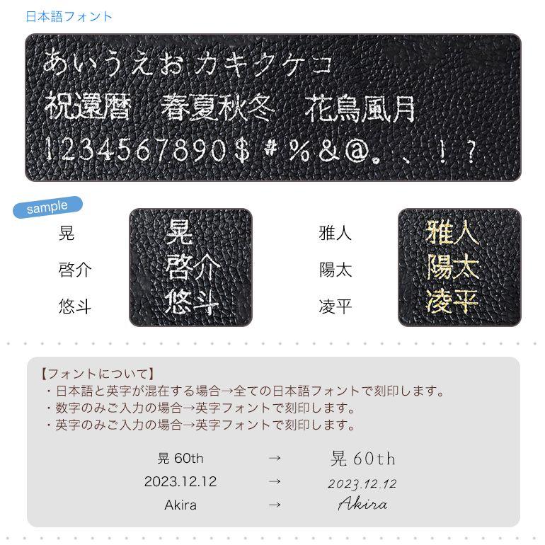 【名入れ可有料】 ダンヒル dunhill 二つ折り財布 メンズ シグネチャー ブラック 21R2300LT001R