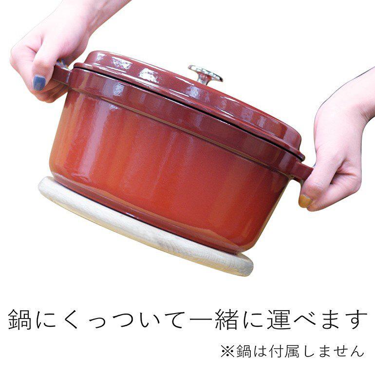 ストウブ マグネット トリベット ラウンド 鍋敷き 鍋置き 調理器具 23cm 1190742 (40511-077-0)