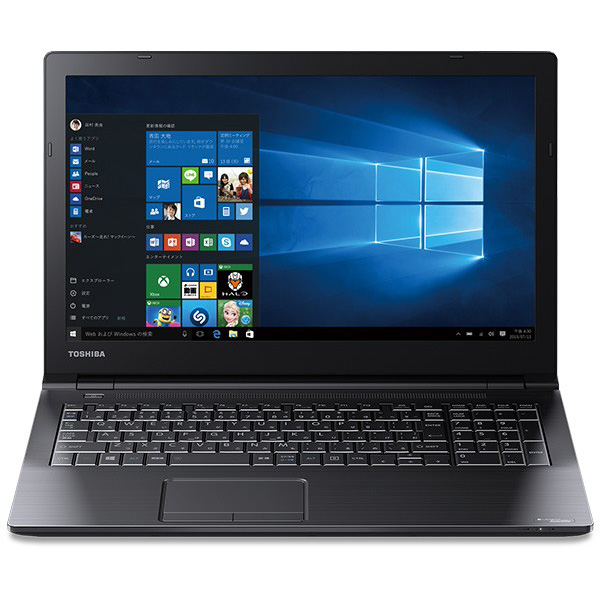 dynabook B65/B 15.6型A4大画面 6世代Core-i5 メモリ8G 新品SSD256GB