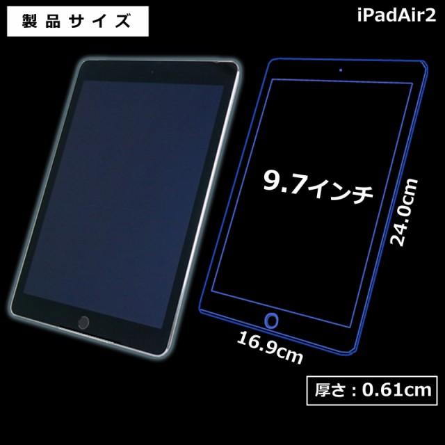 中古タブレット 送料無料 Apple アップル iPad Air2 Wi-Fiモデル 128GB スペースグレイ