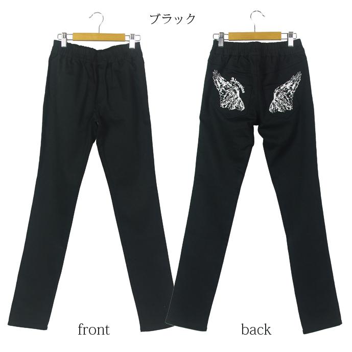 (201P-0005/6) BACK wing プリント レギンス パンツ