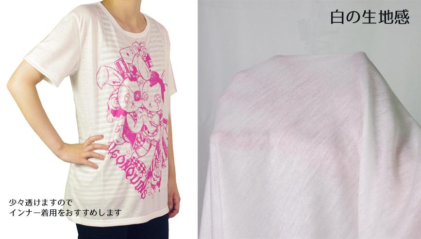 (202T-0005)  Rabbit × Alice プリント ベーシック 半袖 Tシャツ