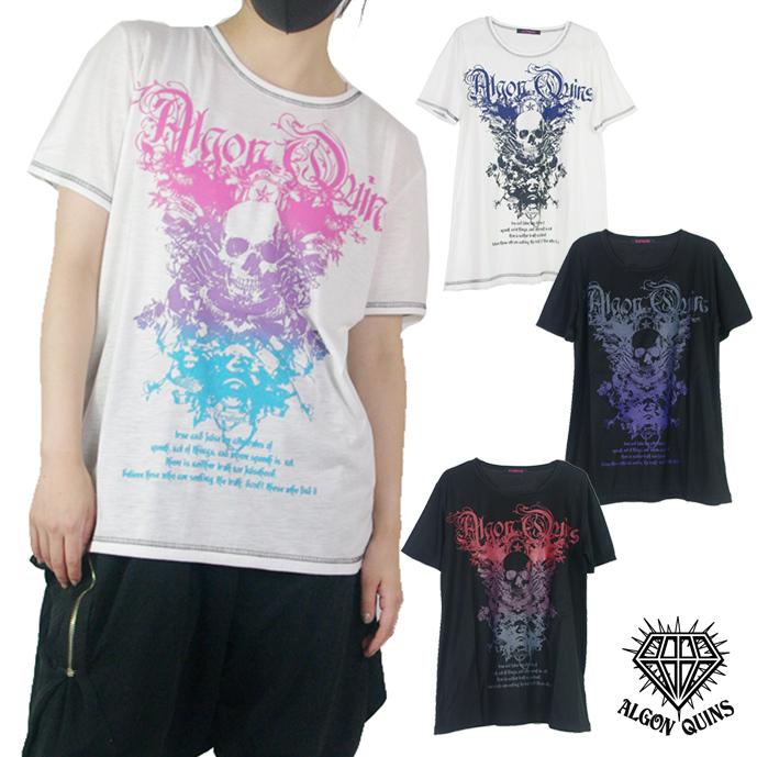 (202T-0007)  skull motif Gradation プリント ベーシック 半袖 Tシャツ