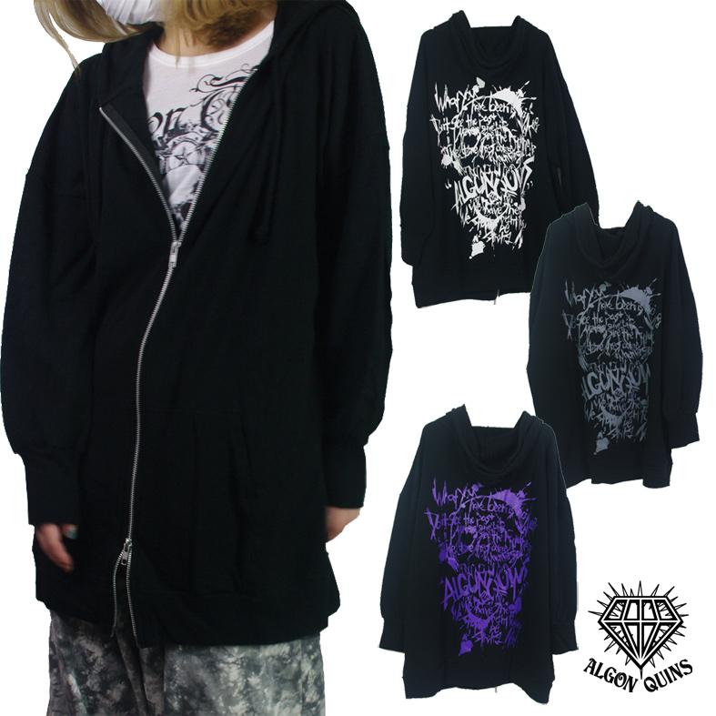 (202PC-0007) Skull What you プリント フード付き ZIPパーカー