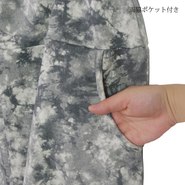 (201P-0008) ムラ柄 Classic frame プリント ハーレム パンツ