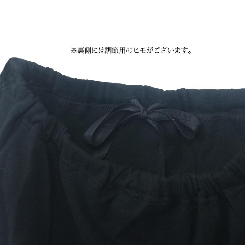 (201P-0009)  Spider web プリント ハーレム パンツ