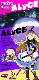 【グッズ】 ドーナドーナ いっしょにわるいことをしよう ALyCE THE HOLE