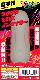 【グッズ】 ドーナドーナ いっしょにわるいことをしよう 菊千代 THE HOLE
