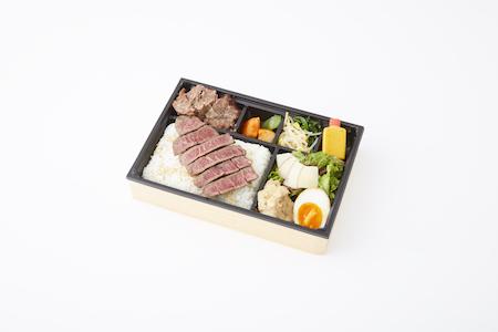 日本一鹿児島産黒毛和牛使用 特選ヒレ御膳