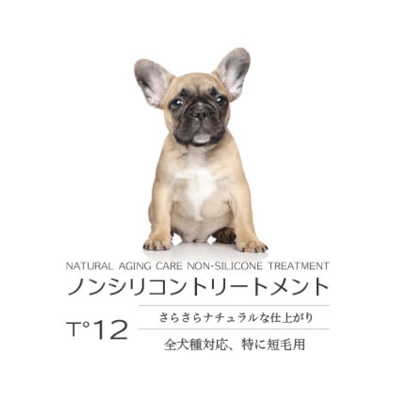 ナチュラルエイジングケア ノンシリコントリートメント T12/1000ml (全犬種・全猫種対応)