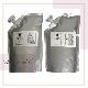 ペット用 ボリュームアップトリートメントT23(ふんわりボリュームアップ)/1000ml