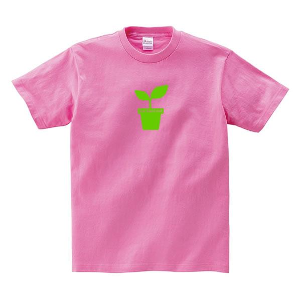 代替タンパク質 tシャツ グッズ おもしろ 雑貨 オリジナル メンズ レディース キッズ S M L XL 3L 4L 男性 女性 かわいい 面白い 可愛い 代替肉
