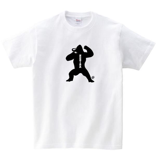 ゾリラ tシャツ ゴリラ ゾウ グッズ 象 おもしろ 雑貨 オリジナル メンズ レディース キッズ S M L XL 3L 4L 男性 女性 かわいい 面白い 可愛い 半袖Tシャツ