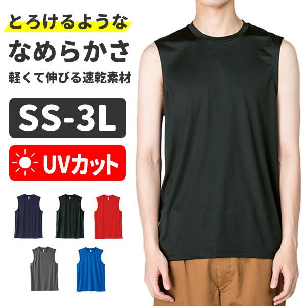 ノースリーブ タンクトップ メンズ レディース 無地 ノースリーブTシャツ 薄手 速乾 ドライ スポーツ トップス 大きいサイズ Tシャツ メンズファッション 黒