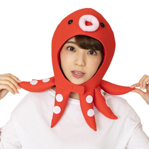 たこ かぶりもの タコ キャップ 被り物 かわいい コスプレ マラソン 衣装 仮装 被り物 アニマルマスク 蛸 動物 パーティーグッズ 帽子 ポケモン オクタン マスク たこ焼き 魚 海 可愛い おもしろ コスチューム